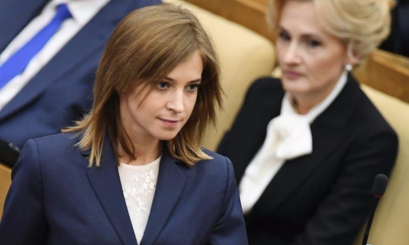 Поклонская пообещала не сдавшим декларации о доходах депутатам Госдумы лишение полномочий