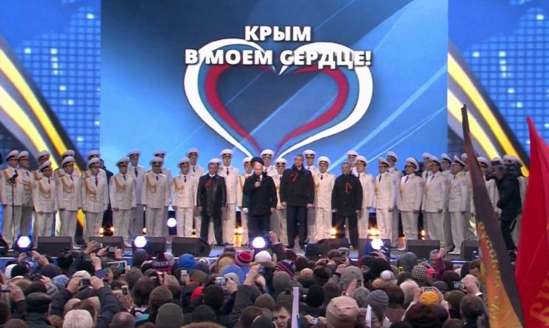 Путин решил пропустить торжества по случаю присоединения Крыма к России в столице и на полуострове