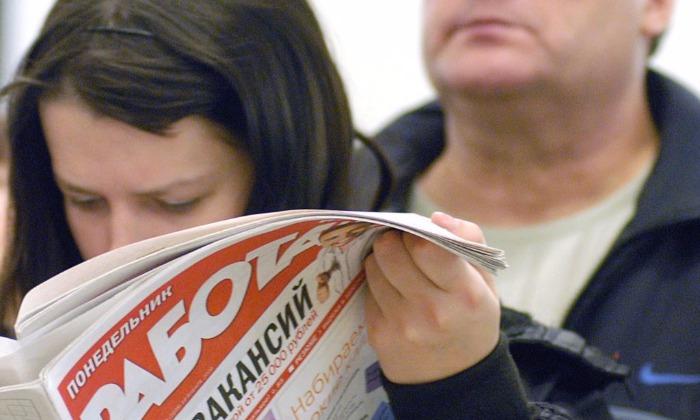 В последнюю неделю зимы официальная безработица увеличилась в России на 0,2 процента