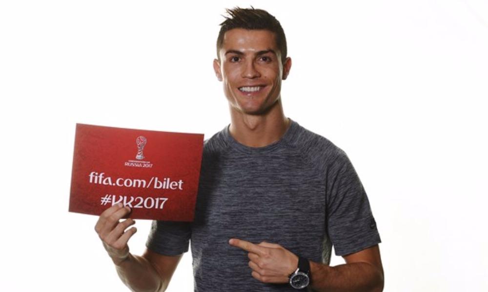 Криштиану Роналду призвал болельщиков покупать билеты на футбольный Кубок конфедераций