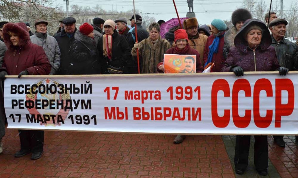 Календарь: 17 марта - Состоялся единственный в СССР референдум о сохранении страны