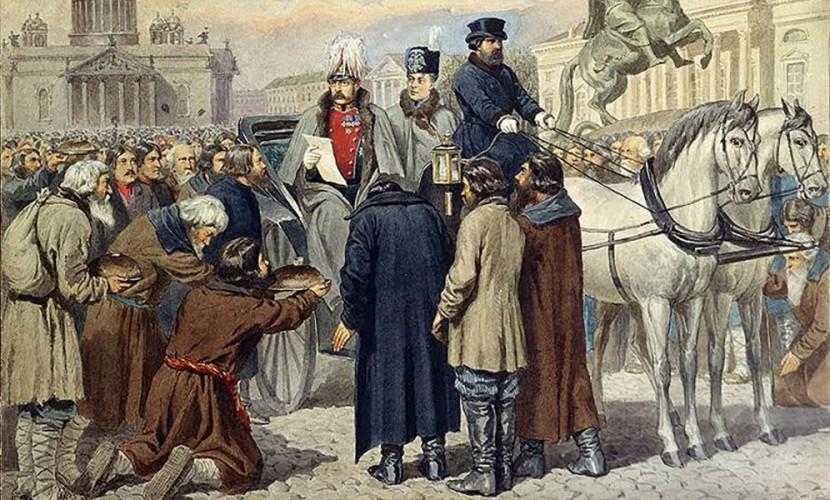 Календарь: 5 марта - Царь-Освободитель отменил крепостное право
