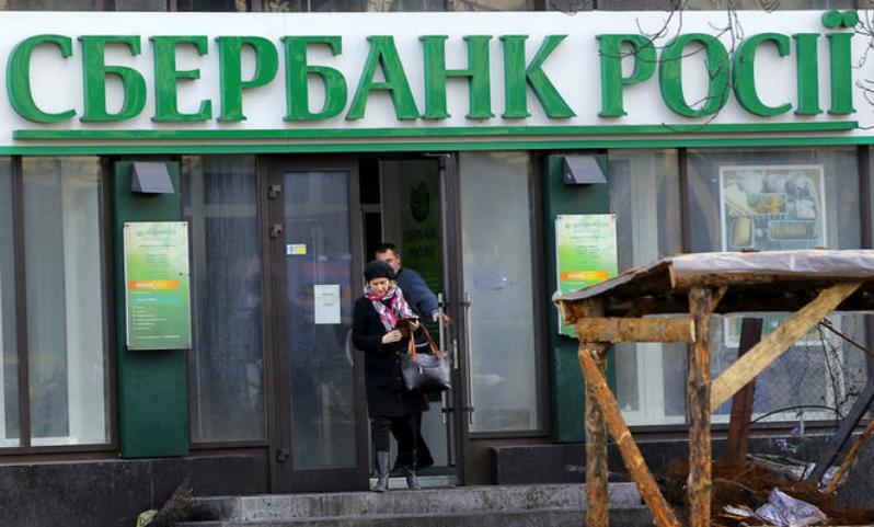 Радикалы вКиеве временно разблокируют кабинет «дочки» Сбербанка