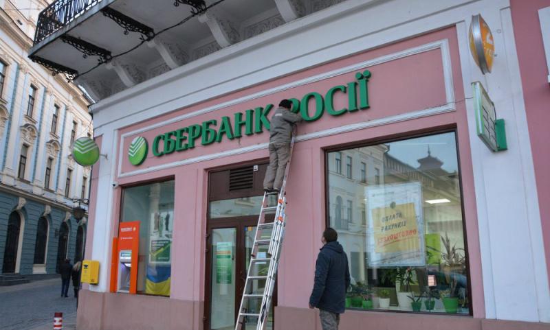 Купленный за 130 миллионов долларов украинский Сбербанк получит название Norvik Banka