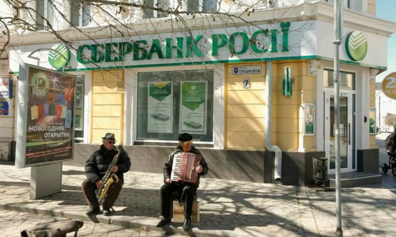 Нацбанк Украины заявил о возможности введения санкций против Сбербанка
