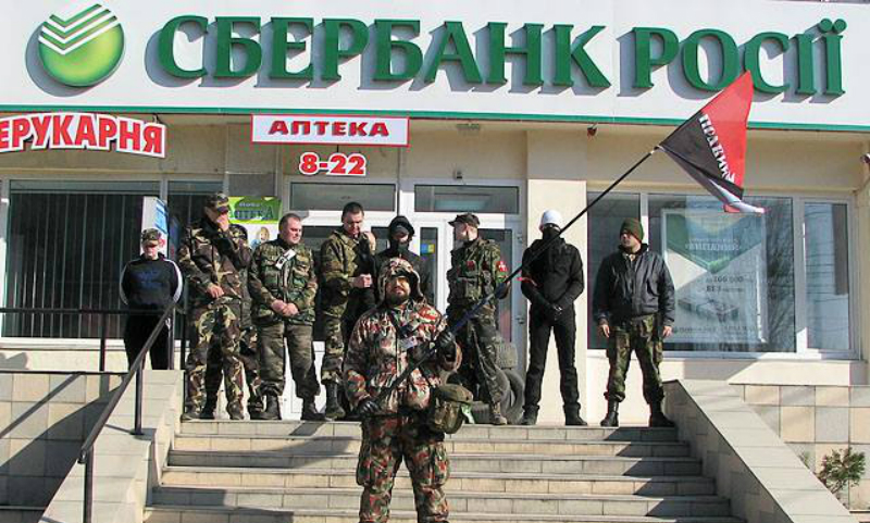Коллектив украинского Сбербанка попросил Порошенко защитить учреждение от радикалов