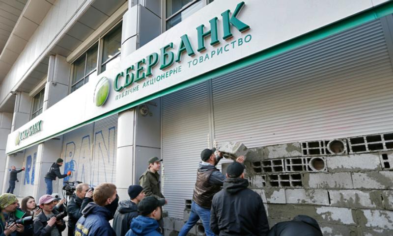 Нацбанк Украины потребовал защитить «дочек» российских банков от произвола радикалов