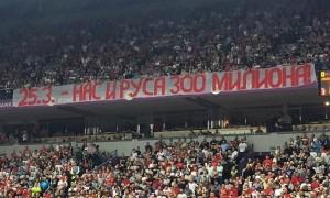 Сербские фанаты вывесили на матче баскетбольной Евролиги баннер о единстве с русскими