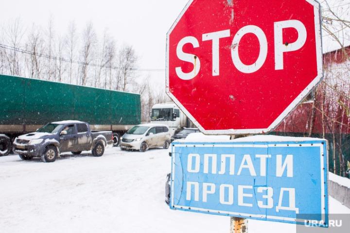 Водителям придется заплатить за въезд в исторические и святые районы городов России