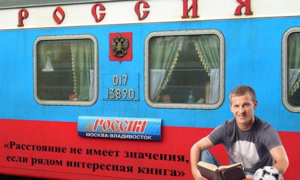 Любителям электронных сигарет и вейпов запретили курить в российских поездах дальнего следования