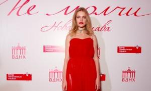 Не молчи!: поданная Водяновой петиция в поддержку Самойловой набрала 100 тысяч подписей