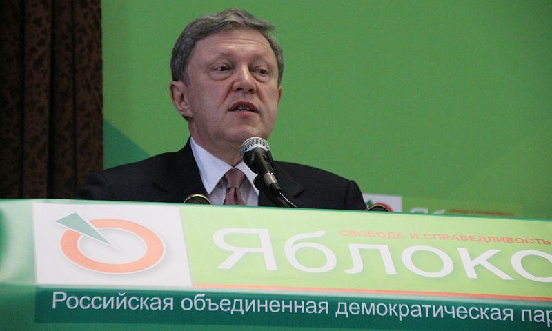 Явлинский озвучил тезисы собственной  президентской программы