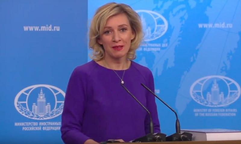 Захарова заявила на брифинге в Москве, что