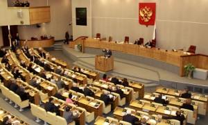 Календарь: 27 апреля - День российского парламентаризма