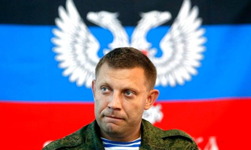 Календарь: 7 апреля - День Донецкой Народной Республики
