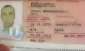 Немецкий доброволец курдского происхождения в Сирии показал российский паспорт террориста ИГ