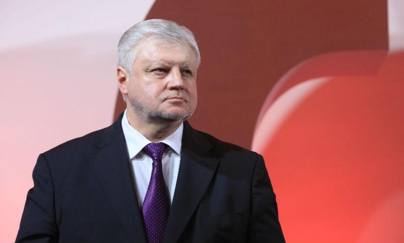 Будущего президента России назвал лидер справороссов Сергей Миронов
