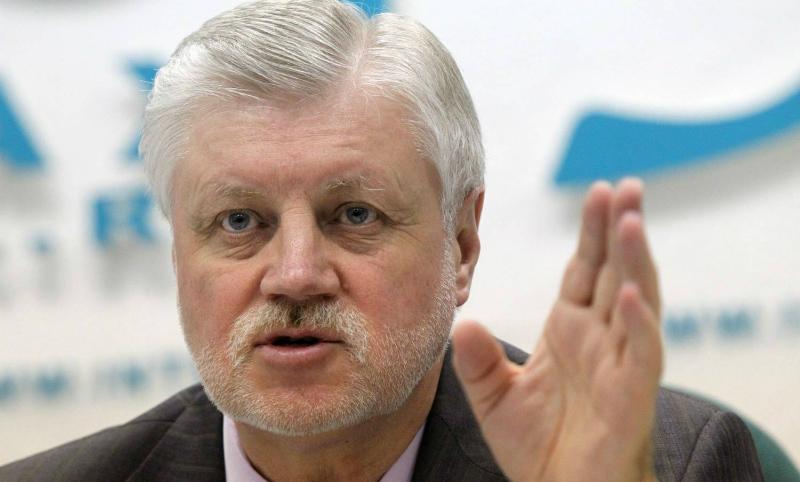 Сергей Миронов предложил потребовать с Германии выплаты «детям войны»