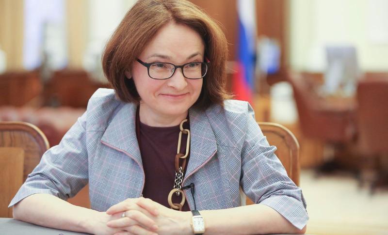 Доход Набиуллиной в отличие от большинства россиян вырос на 3 млн рублей