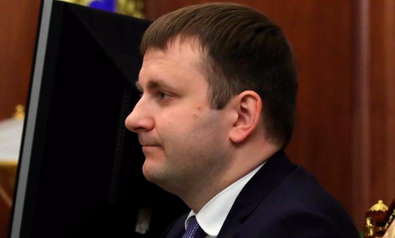 Министр Орешкин подтолкнул россиян к покупке валюты