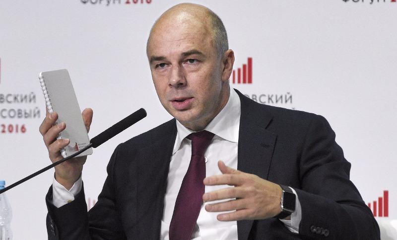 Силуанов подсказал россиянам, куда им лучше вложить деньги