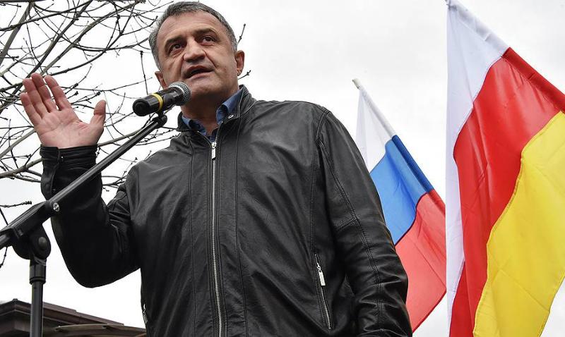 Путин: Российская Федерация продолжит оказывать всемерное содействие Южной Осетии