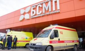 Пьяный мужчина вызвал скорую помощь и набросился с кулаками на женщин-фельдшеров в Татарстане