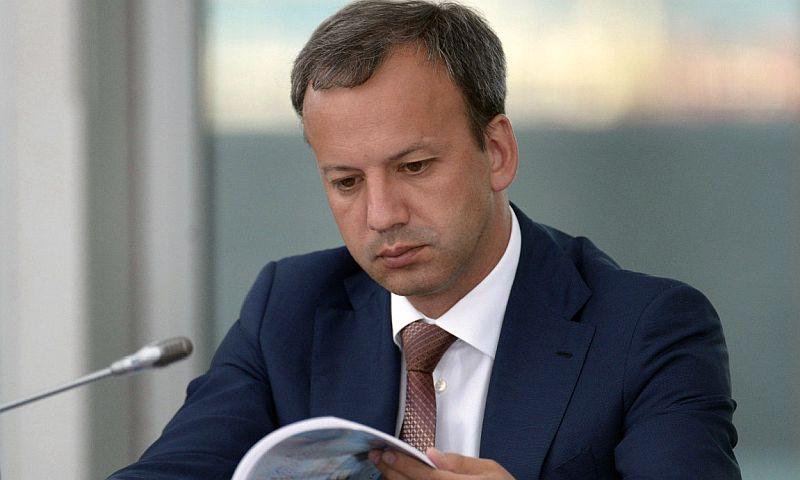 Дворкович рассказал в Красноярске, когда в России произойдет отказ от трудовых книжек