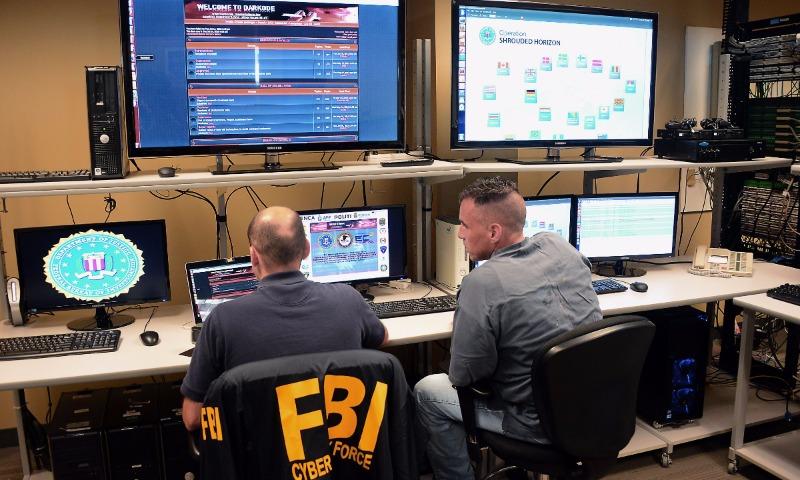 В ФБР заявили о создании специального отдела по