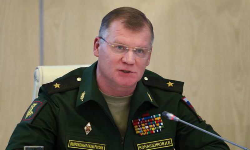 Минобороны РФ сообщило Вашингтону о закрытии горячей телефонной линии по Сирии