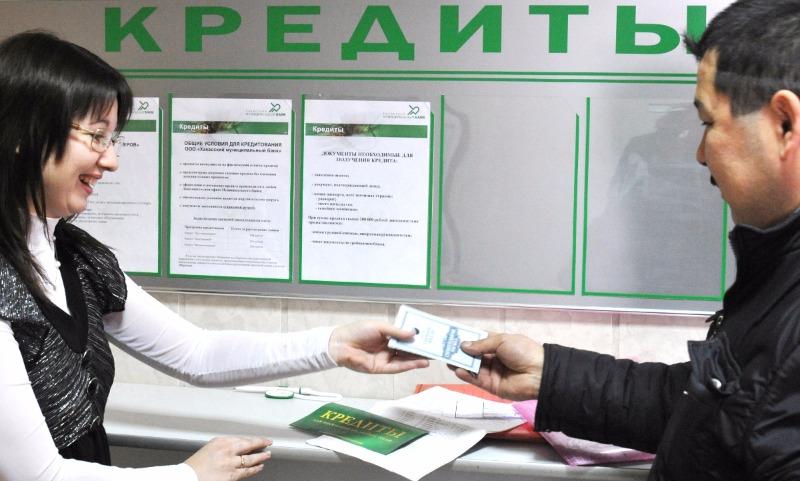 Сбербанк предложил россиянам потребительский кредит по низкой ставке и с дополнительной скидкой