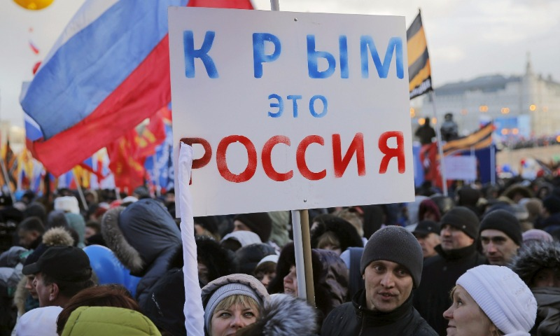 Законопроект с предложением праздновать День принятия Крыма в состав России внесли в Госдуму