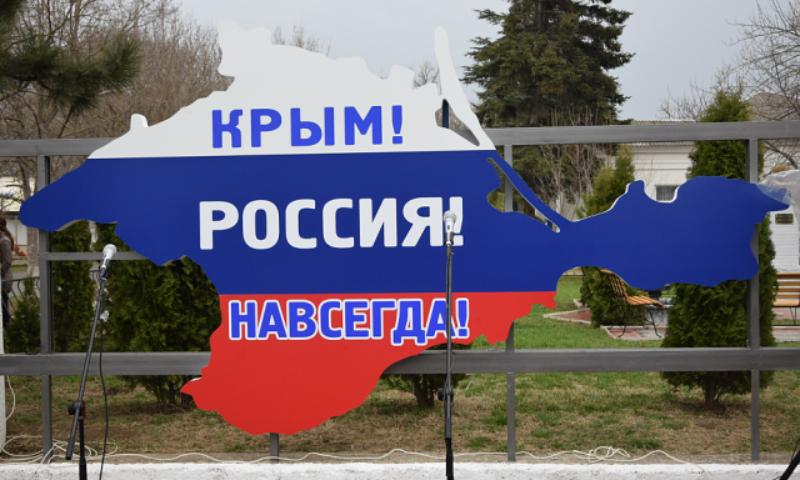 В ООН заявили, что Крым больше всего страдает от антироссийских санкций