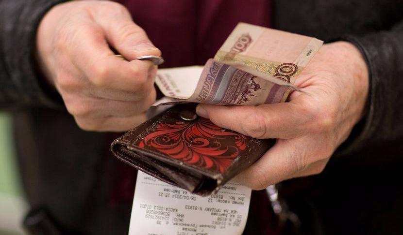 Правительство сократило прожиточный минимум для пенсионеров на 2%