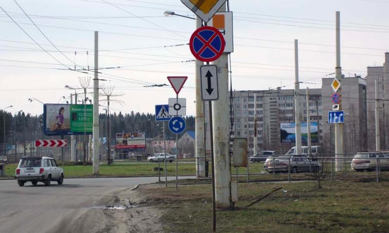 В России решили полностью приблизить Правила дорожного движения к европейским образцам