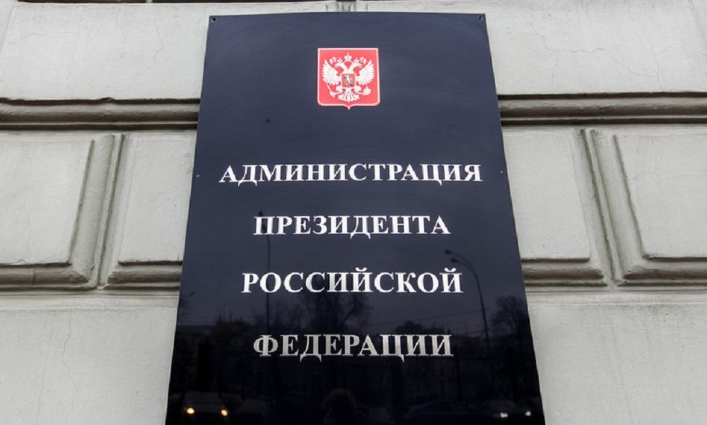 Обманутый предприниматель пожаловался в Управление президента на прокурора Вологодской области