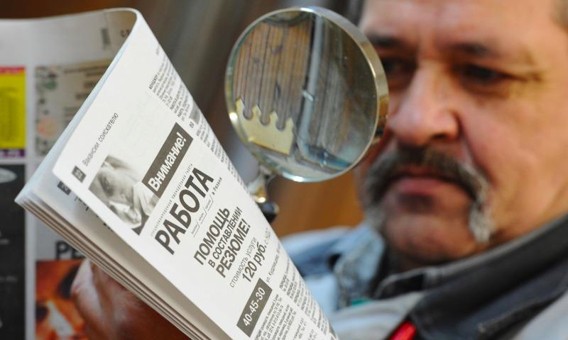 Росстат заявил об уменьшении в марте количества безработных жителей России