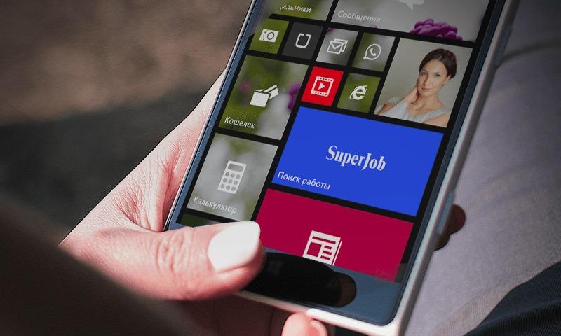 В Роскачестве назвали самые безопасные и функциональные приложения для поиска работы