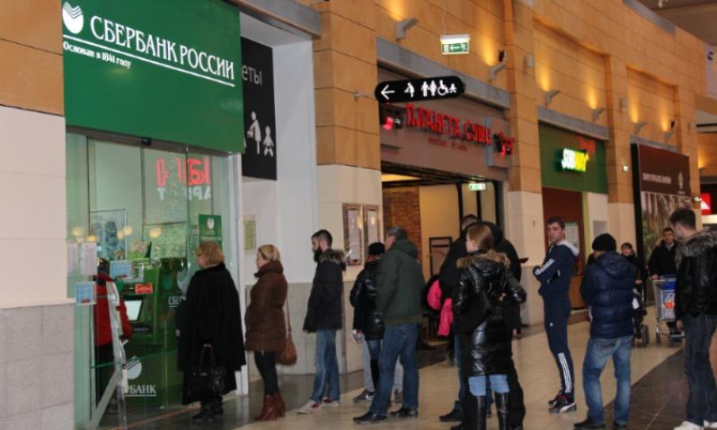 Сбербанк обрушил процентную ставку на кредиты