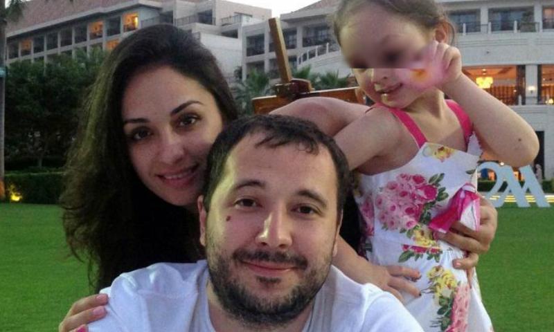 Сына депутата Госдумы в США осудили на 27 лет за хакерскую деятельность
