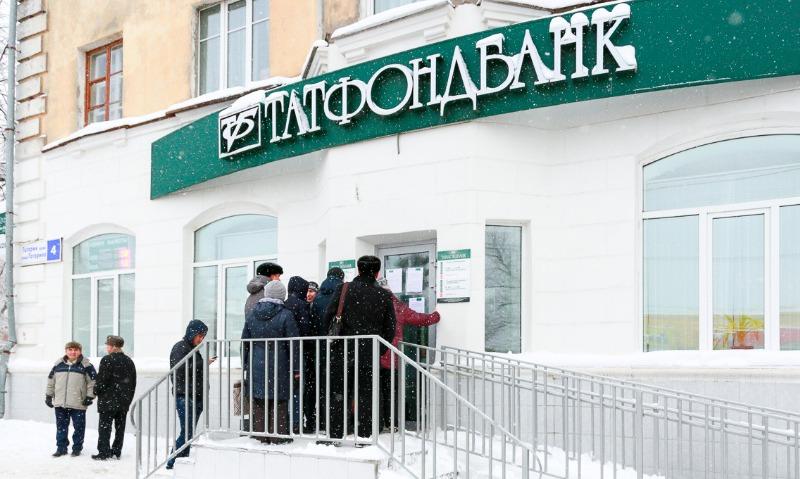 Арбитражный суд признал банкротом по иску ЦБ РФ входивший в топ-50 Татфондбанк