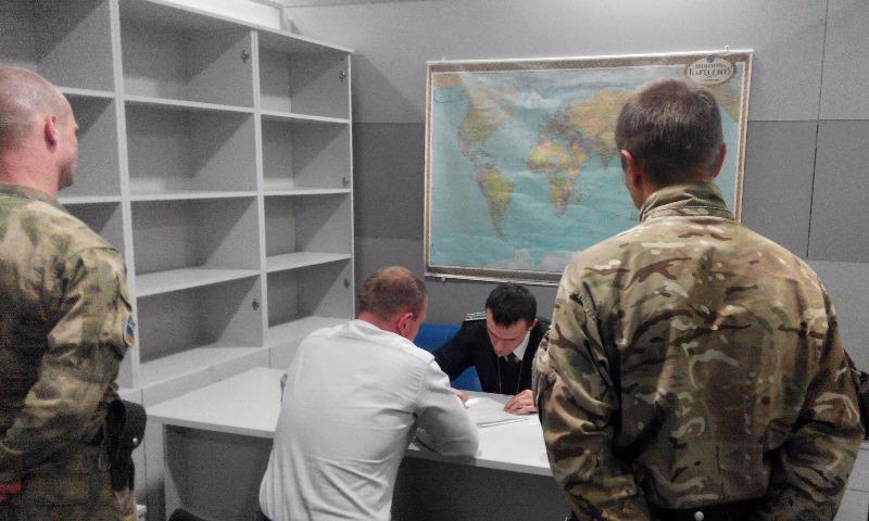 Ваэропорту «Борисполь» таможенники задержали мошенника из Российской Федерации