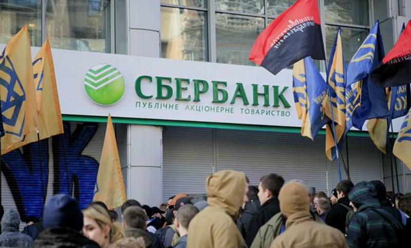 Украинский суд запретил использовать бренд «Сбербанк»