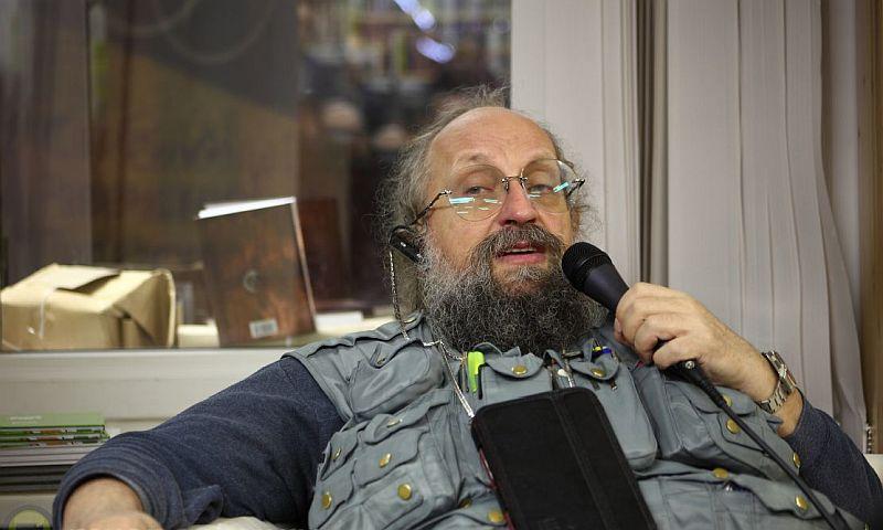 Вассерман рассказал, когда перестанет существовать Украина и где окажется потом Порошенко