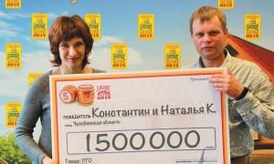 Подаренный мамой лотерейный билет сделал школьника из Челябинска миллионером