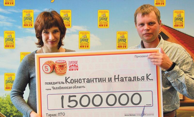 Родители неповерили сыну-школьнику, что он одержал победу 1,5 млн.