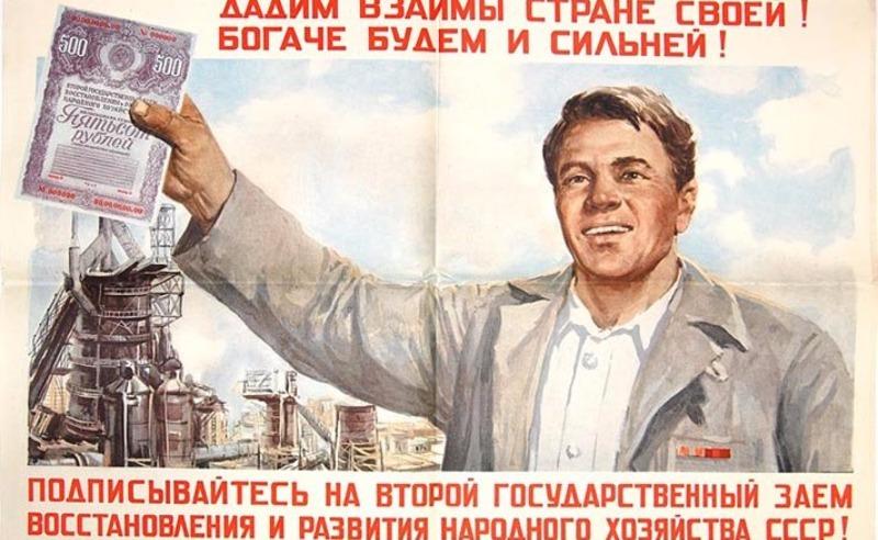 Банки начали брать у россиян деньги в долг под
