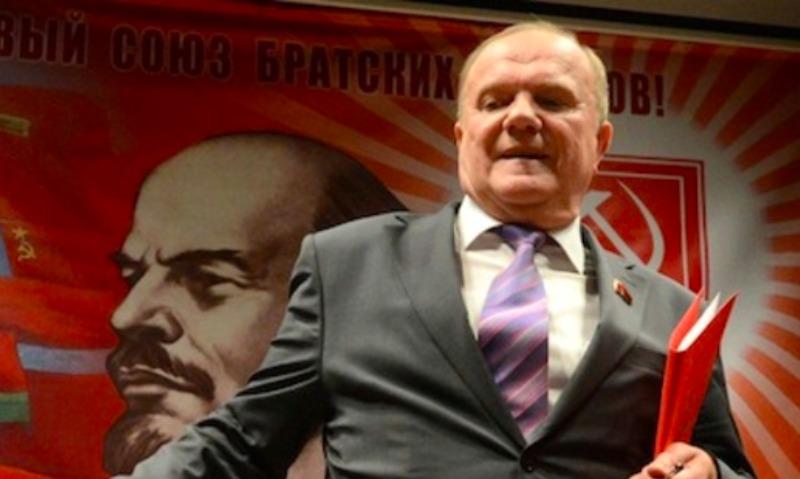 Вопрос ребром: Зюганов потребовал от Совбеза оценить законопроект о перезахоронении Ленина