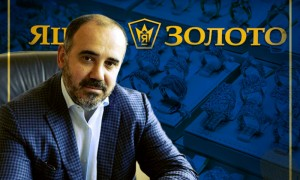 28 млрд рублей кредитов списали ювелирным олигархам после прописки в провинциальном городе Воронежской области