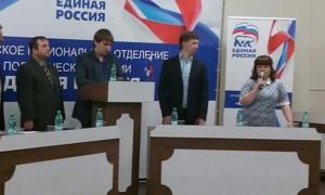 Переименовать Барнаул в Путинград предложила кандидат в депутаты от ЕР